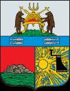 Мэрия города Череповца