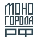 Моногорода