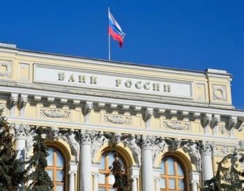 Банк России запустил видеоблог для предпринимателей «Деньги для дела»