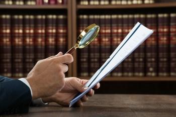 Экспертиза муниципальных нормативно-правовых актов