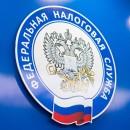 ФНС России напоминает о продлении срока представления 3-НДФЛ за 2019 год