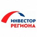 В Вологодской области стартовал конкурс «Инвестор региона-2020»