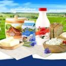 На Череповецком молочном комбинате открыты более 10 новых вакансий