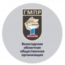 Предпринимателей Череповца приглашают принять участие в программе «Профсоюзный плюс» Северстали