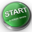 """Череповецкие начинающие предприниматели могут рассчитывать на """"Легкий старт"""""""