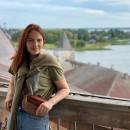 14 июля очередным гостем онлайн «Бизнес-гостиной» Агентства Городского Развития станет лидер интерактивного музея лодки «Галинские паруса» Надежда Токарева