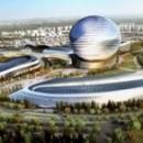 Седьмая российско-казахстанская выставка