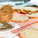 Предприниматели Череповца могут получить льготные кредиты в рамках федеральной программы