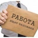 Открыта вакансия  в юридическом отделе Агентства Городского Развития