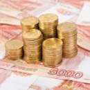 Минэкономразвития запустило новую программу льготного кредитования для МСП