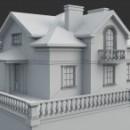 Извещение о проведении аукциона по продаже объектов недвижимого имущества