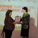 В Вологодской области стартовал конкурс на лучший социальный бизнес-проект