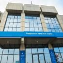 С 15 июня ФНС России открывает налоговые инспекции для личного приема по предварительной записи