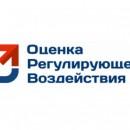 Участие бизнеса в ОРВ и экспертизе в Вологодской области