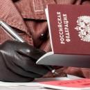 Межрайонная ИФНС России № 12 по Вологодской области сообщает, что в последнее время участились случаи регистрации «фирм-однодневок» на подставные лица