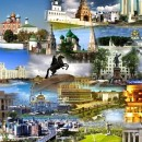 Сводный обзор 2020: «Развитие регионов России – сила государства!»