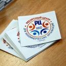 В Череповце общественники смогут получить до трех миллионов на социальные проекты