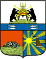 Мерия г. Череповца